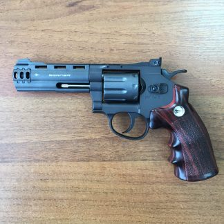 Фото 12 - Пистолет пневматический Borner Super Sport 705.