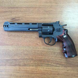 Фото 14 - Пистолет пневматический Borner Super Sport 704.