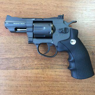 Фото 17 - Пневматический револьвер Borner Super Sport 708.