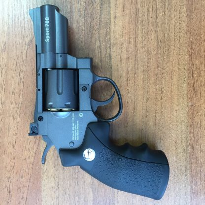 Фото 4 - Пневматический револьвер Borner Super Sport 708.