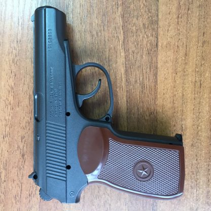 Фото 4 - Пистолет пневматический Borner ПМ49.