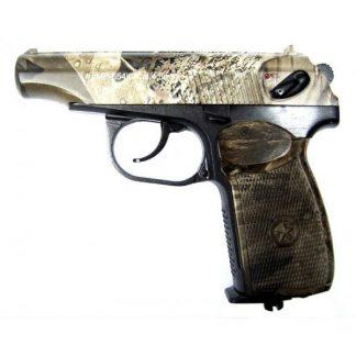 Пистолет МР-654К-23 камуфляж