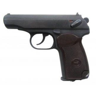 Пистолет МР-654К-32