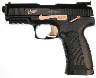 Пистолет МР-655К