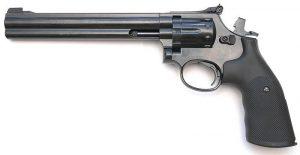 Umarex Smith & Wesson 586-8