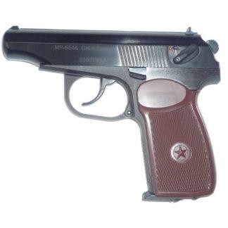 Пистолет МР-654К-20