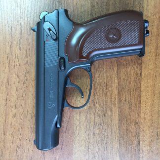 Фото 7 - Пистолет пневматический Umarex ПМ Ultra.