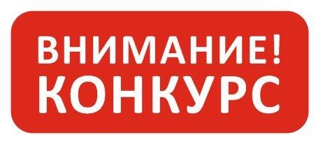 """Конкурс """"Вконтакте"""" - сеть магазинов луков, арбалетов, пневматики"""