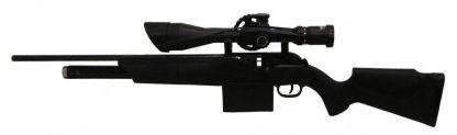 Винтовка пневматическая Umarex Walther 1250 Dominator FT Pro