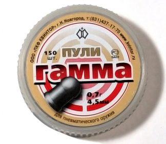 Пули гамма 4.5 мм, 150 шт.