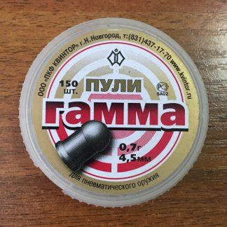 Фото 7 - Пули Гамма 0.7 г., 4.5 мм, 150 шт..