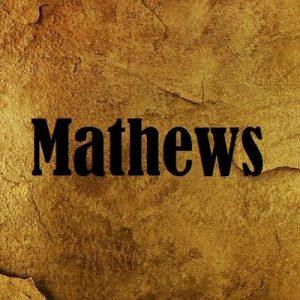 Луки Mathews