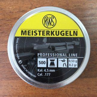 Фото 6 - Пули RWS Meisterkugeln тяжелые 4.5 мм, 500 шт..
