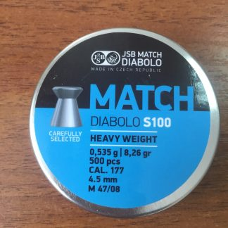 Фото 7 - Пули JSB MATCH Diabolo S100 Heavy Weight 4.5 мм, 500 шт..