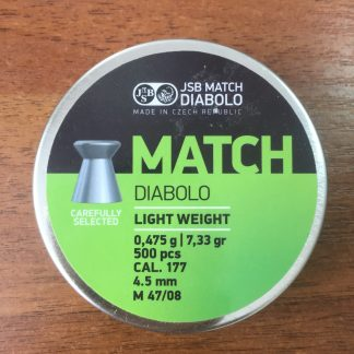 Фото 6 - Пули JSB MATCH Diabolo Light Weight 4.5 мм, 500 шт..