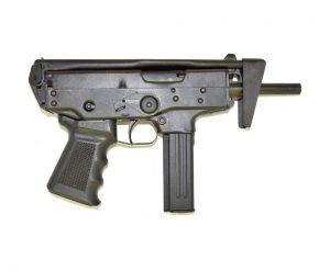 Пистолеты-пулеметы (СХП)