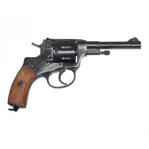 nagan2-600x600-white-300x300 Поступление товара - пневматика, охолощенное оружие