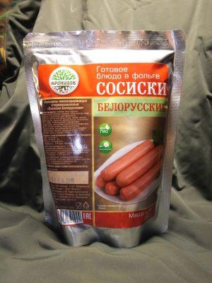 Сосиски Белорусские