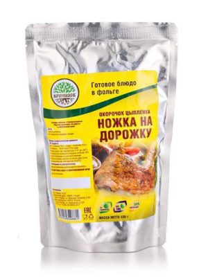"Окорочок цыпленка ""В дорогу"" 325 гр."