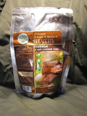 Печень говяжья 250 гр.
