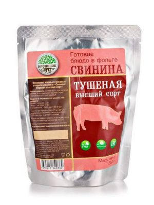 Свинина тушеная, 250 гр.