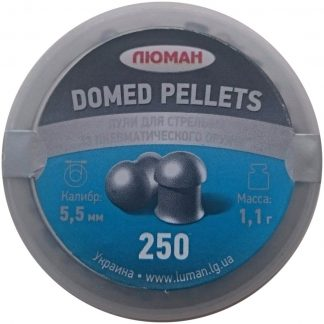 Фото 1 - Пули Люман Domed Pellets 5.5 мм / 1.1 г / 250 шт..