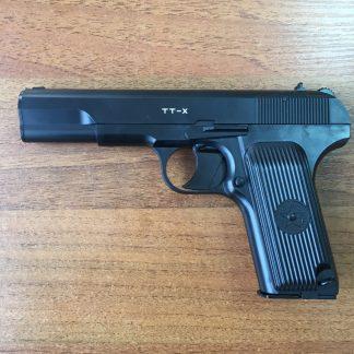 Фото 7 - Пистолет пневматический Borner TT-X.