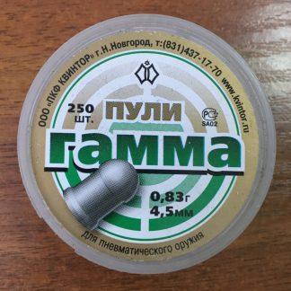 Фото 15 - Пули Гамма 0.83 г., 4.5 мм, 250 шт..