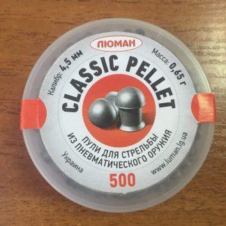 Фото 6 - Пули Люман Classic Pellets 4.5 мм, 500 шт..