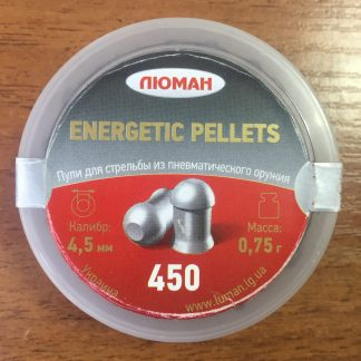 Фото 16 - Пули Люман Energetic Pellets 4.5 мм, 450 шт..