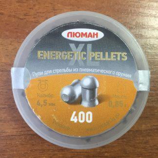 Фото 10 - Пули Люман Energetic Pellets XL 4.5 мм, 400 шт..