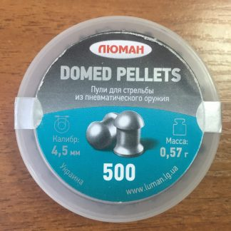 Фото 8 - Пули Люман Domed Pellets 4.5 мм, 500 шт..