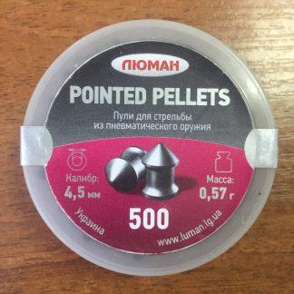 Фото 14 - Пули Люман Pointed Pellets 4.5 мм, 500 шт..