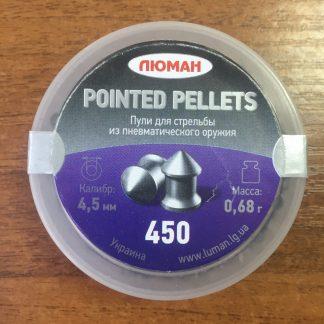 Фото 15 - Пули Люман Pointed Pellets 4.5 мм, 450 шт..