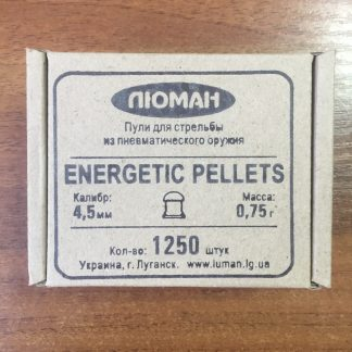 Фото 21 - Пули Люман Energetic Pellets 4.5 мм, 1250 шт..