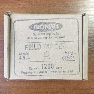 Фото 22 - Пули Люман Field Target 4.5 мм, 1250 шт..