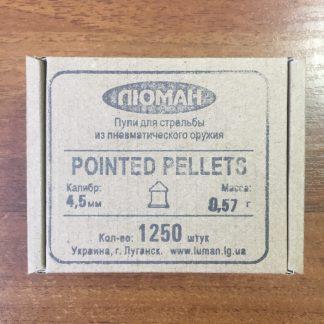 Фото 19 - Пули Люман Pointed Pellets 4.5 мм, 1250 шт..