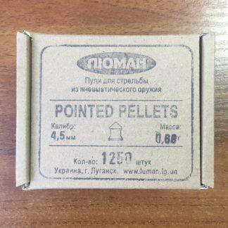 Фото 20 - Пули Люман Pointed Pellets 4.5 мм, 1250 шт..
