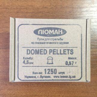 Фото 17 - Пули Люман Domed Pellets 4.5 мм, 1250 шт..